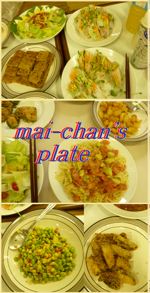 Maichan_2
